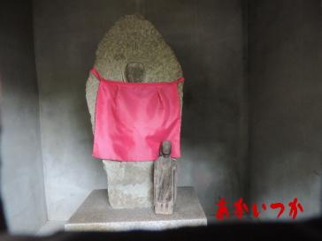 牛ノ鼻聖徳地蔵尊4