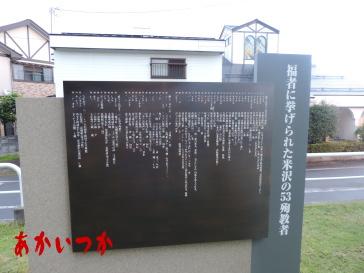北山原処刑場跡4