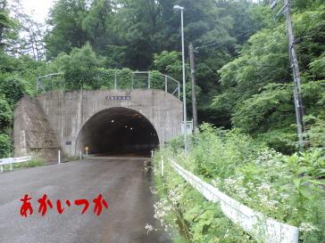 旧大鳥トンネル