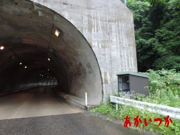 旧大鳥トンネル2
