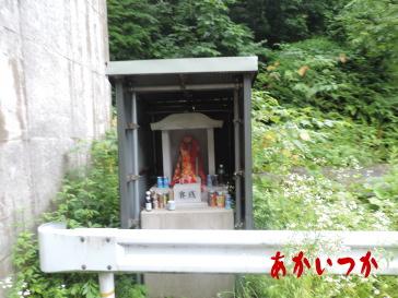 旧大鳥トンネル3