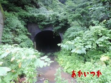 旧大鳥トンネル4
