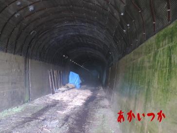 旧大鳥トンネル6