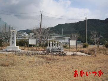 柊処刑場跡