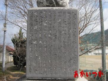 柊処刑場跡6
