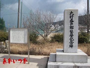 柊処刑場跡8