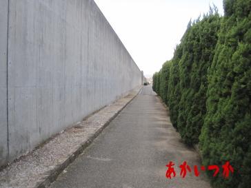 一本松処刑場跡2