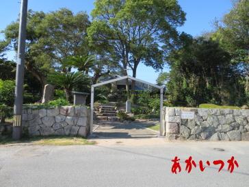 キリシタン殉教公園