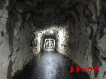 佐波川ダム(トンネル)11