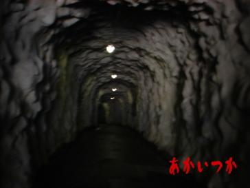 佐波川ダム(トンネル)2