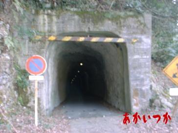 佐波川ダム(トンネル)4