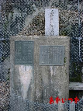 佐波川ダム(トンネル)5