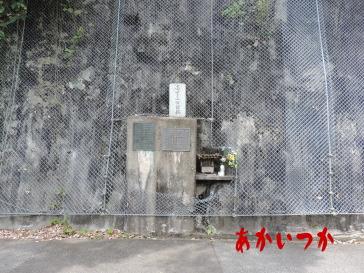 佐波川ダム(トンネル)8