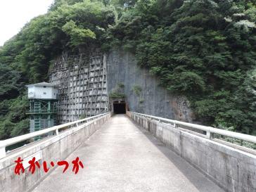 佐波川ダム(トンネル)9