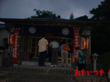 幽霊の掛け軸 永福寺