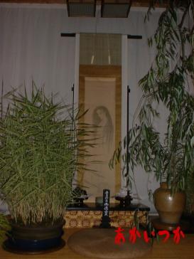 幽霊の掛け軸 永福寺5