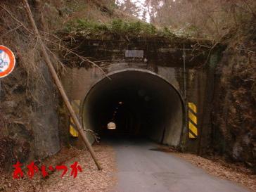 ゆずりはトンネル