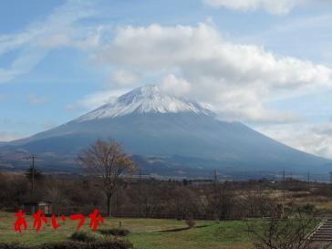 富士ヶ嶺公園2