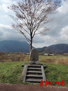 富士ヶ嶺公園3
