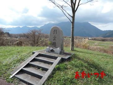 富士ヶ嶺公園5