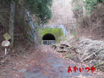 旧雛鶴トンネル