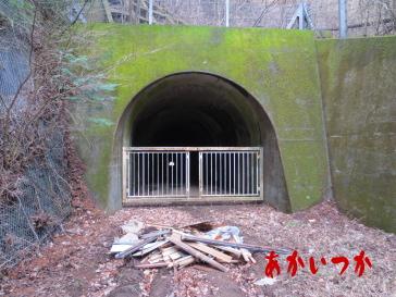 旧雛鶴トンネル2