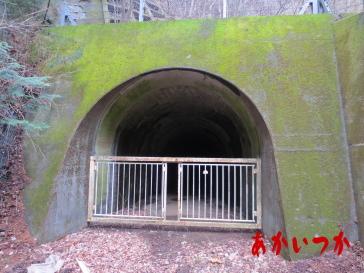 旧雛鶴トンネル3