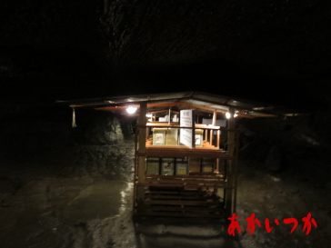 富岳風穴7