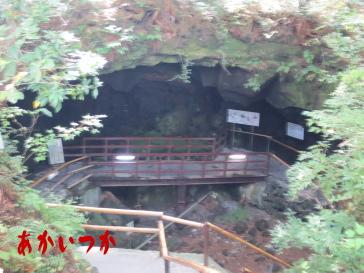 富岳鳴沢氷穴2