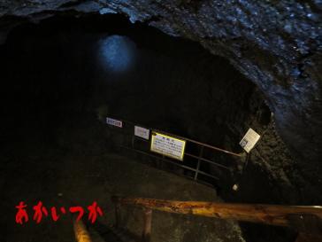 富岳鳴沢氷穴6