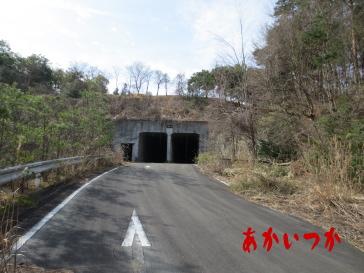 天神トンネル