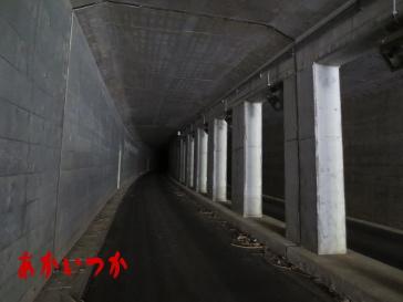 天神トンネル3