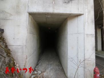 天神トンネル5
