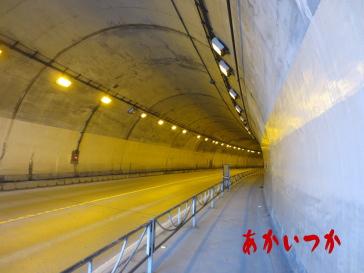 都留トンネル2