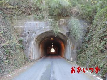旧割石トンネル2
