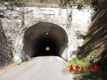 旧割石トンネル7
