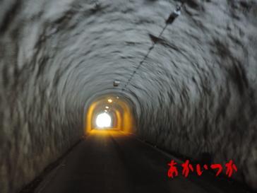 旧割石トンネル8