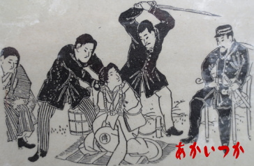 市ヶ谷監獄首斬場跡4