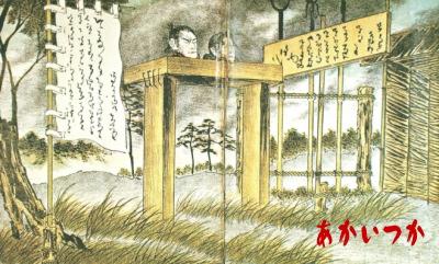 獄門の版画
